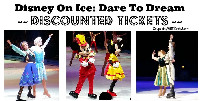 Disney on ice coupon code 2019
